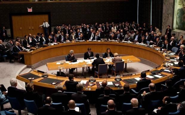 Ocho países exigen reunión urgente del Consejo de Seguridad de ONU sobre Jerusalén