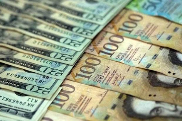 Activación del nuevo sistema de divisas será este jueves