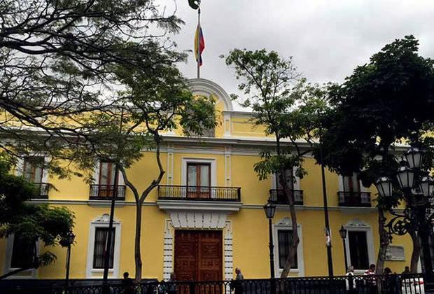 Venezuela rechaza evaluación de EEUU sobre la situación del país