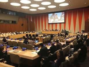 Arreaza sostuvo que países no alineados deben participar en la ONU