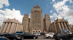 Rusia llama al diálogo entre el Gobierno y el nuevo Parlamento de Venezuela