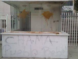 Segundo ataque a El Nacional en los �ltimos dos meses