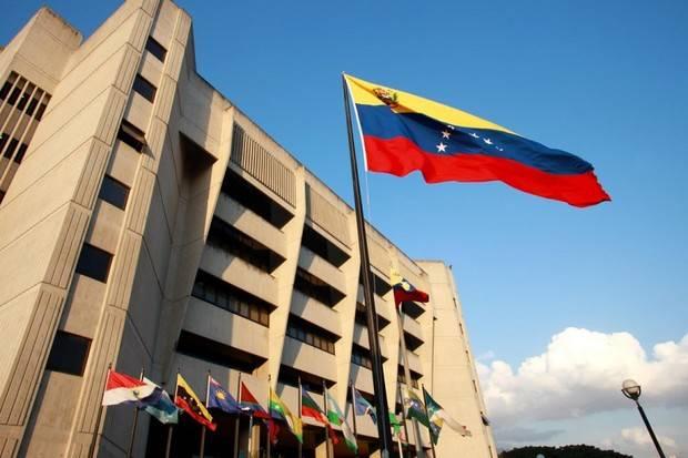TSJ evalúa constitucionalidad de reforma de la ley del BCV