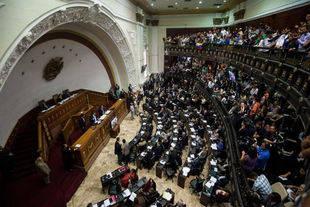 Gobierno dicta decreto para diferir remociones de ministros desde el Parlamento