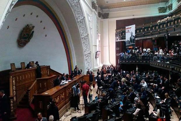 Este viernes se instala el nuevo periodo de la Asamblea Nacional