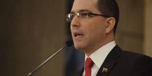 Venezuela rechaza nuevas acciones unilaterales del gobierno estadounidense