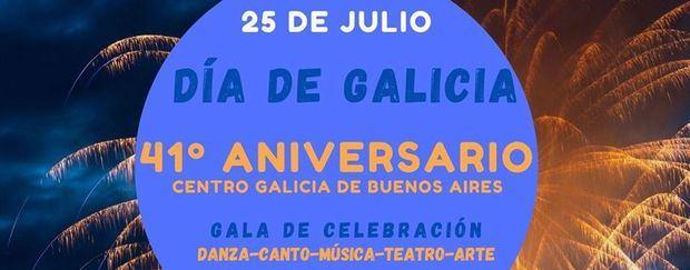 El Centro Galicia celebra su aniversario con un festejo a lo grande