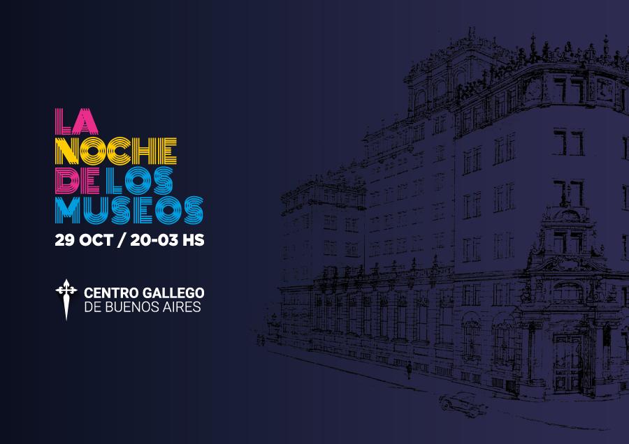 El Centro Gallego en la noche de los museos