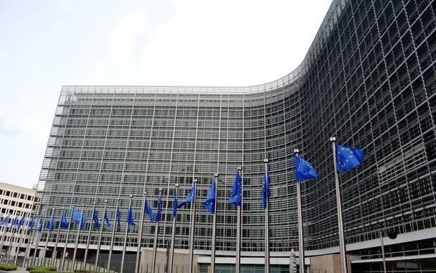 Comisión Europea propone creación de un Fondo Monetario Europeo