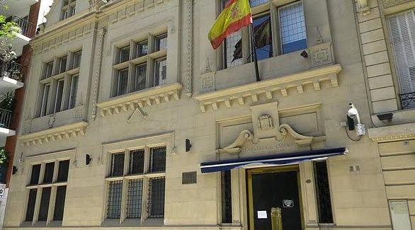 Los trabajadores de la administración española en Argentina convocan a una huelga