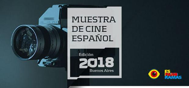 """Llega Espanoramas, la muestra de Cine Español """"que todos queremos ver"""""""