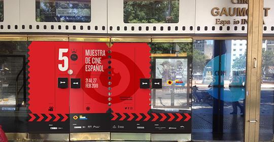Llega la quinta dedición de la muestra de cine español ESPANORAMAS