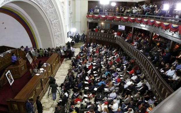Publican en Gaceta la destitución a Fiscal General y reestructuración del MP