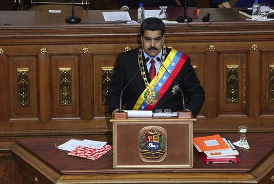 Parlamento solicita a Maduro documento de nacimiento