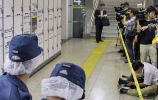 Hallan cuerpo de una mujer dentro de una maleta en una estación del metro de Tokio