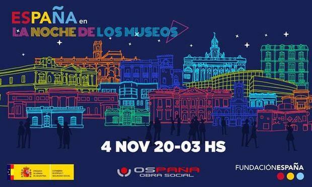 Los centros españoles participarán en 'La noche de los museos'