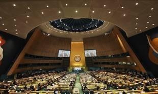 Comité de Derechos Humanos de la ONU evaluará al Estado venezolano