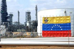 Petr�leo venezolano sube 1,04 d�lares y se ubica en 40,44 d�lares el barril