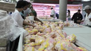 Sundde public� nuevos precios del pollo y harina de ma�z