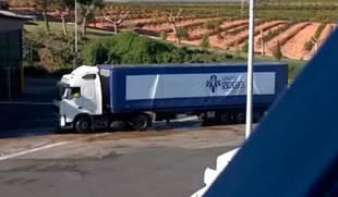 Anuncian el cierre de la planta de Sada en Valladolid que afecta a 82 trabajadores y 50 cooperativistas