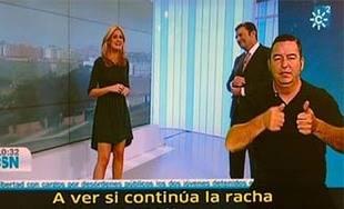 Huelga indefinida de los Intérpretes de lengua de signos de Canal Sur TV