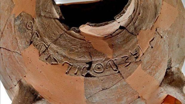 Descubren inscripción en una tinaja de 3.000 años de la era del rey David