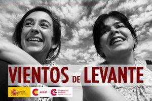 """Llega """"Vientos de levante"""", de la española Carolina África"""
